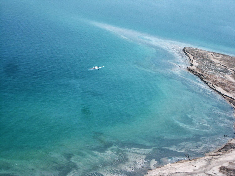 At negative altitude above the Dead Sea.